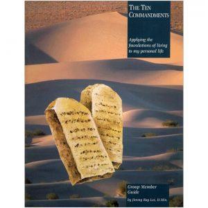 The Ten Commandments: Group Member's Guide-142